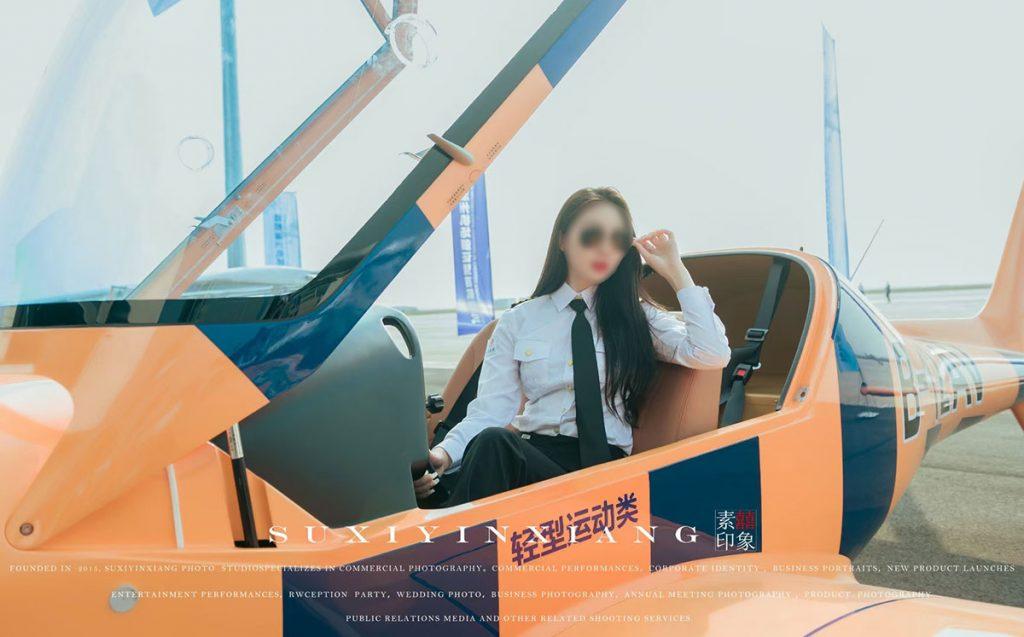 机长空姐空少职业形象照
